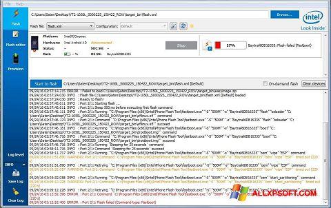截图 FlashBoot Windows XP