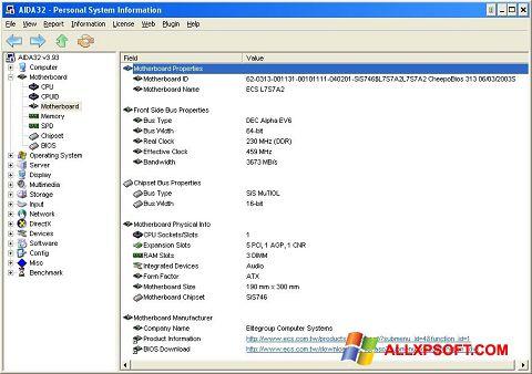 截图 AIDA32 Windows XP