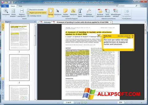 截图 Nitro PDF Reader Windows XP