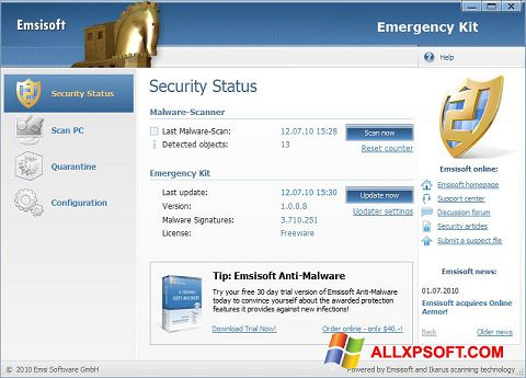 截图 Emsisoft Emergency Kit Windows XP