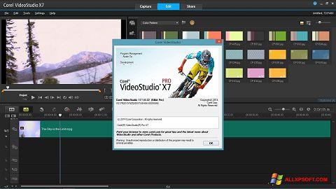 截图 Corel VideoStudio Windows XP