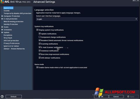 截图 AVG Windows XP