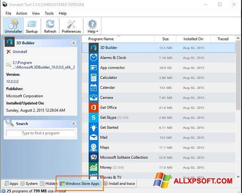 截图 Uninstall Tool Windows XP