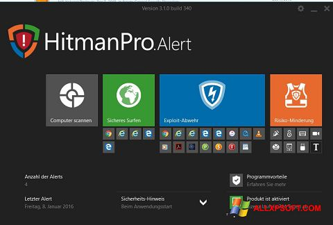 截图 HitmanPro Windows XP
