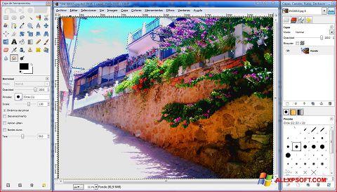 截图 GIMP Windows XP