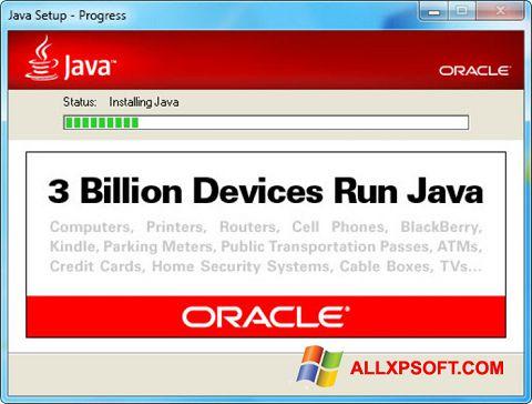 截图 Java Runtime Environment Windows XP
