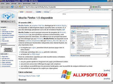 截图 Mozilla Firefox Windows XP