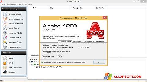 截图 Alcohol 120% Windows XP