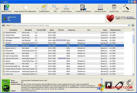 截图 Calibre Windows XP