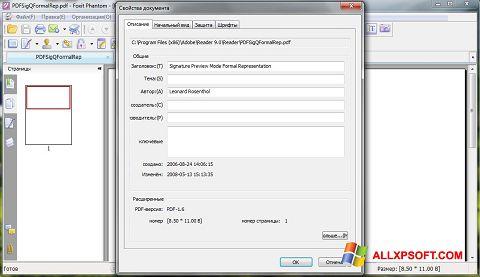 截图 Foxit Phantom Windows XP