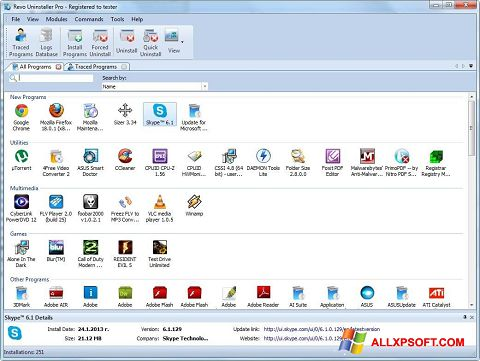截图 Revo Uninstaller Windows XP