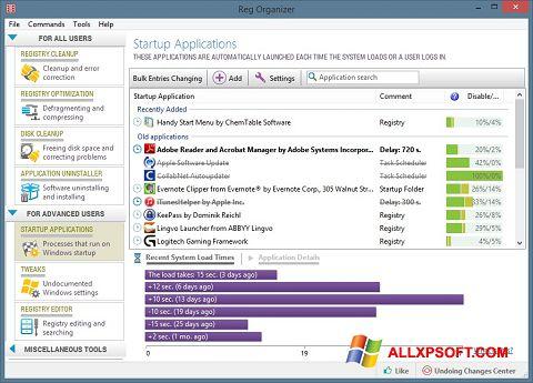 截图 Reg Organizer Windows XP