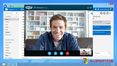 截图 Skype Windows XP