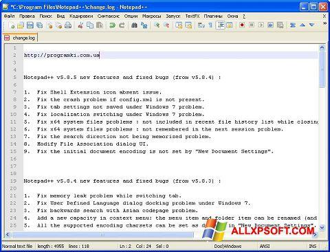 截图 Notepad++ Windows XP