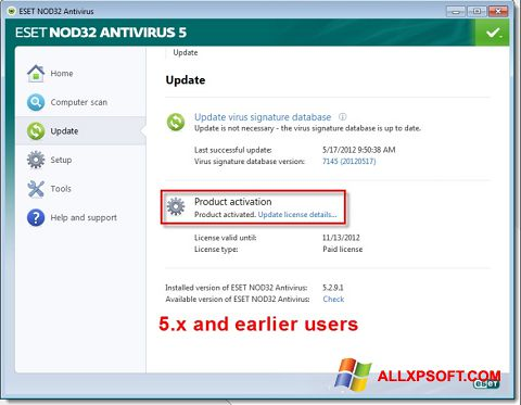 截图 ESET NOD32 Windows XP
